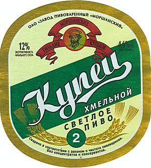 1morshansk_kupec_2_05l_3p