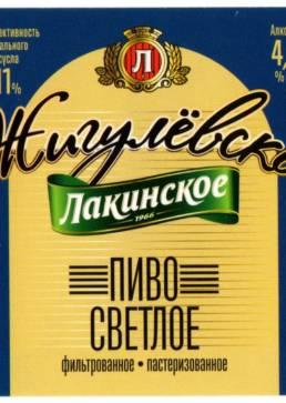 Zhigylevskoe_Lakinsk_raz