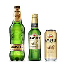 amstel_premium_pilsener